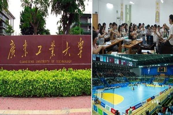 Trường Đại học Công nghệ Quảng Đông