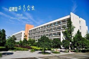 Đại học Giao thông Tây Nam