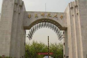 Trường Đại học Hoa Đông Trung Quốc