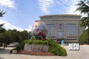 Trường đại học ngôn ngữ và văn hóa Bắc Kinh