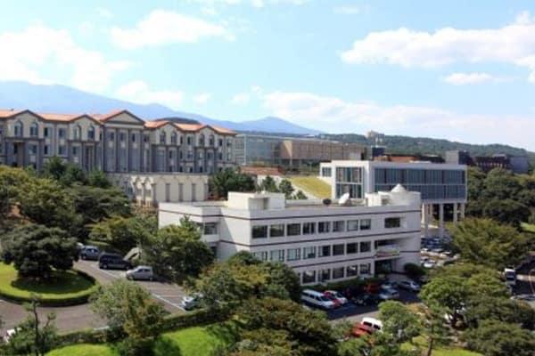 Trường đại học quốc gia Jeju, Hàn Quốc