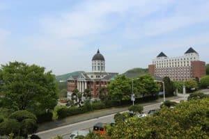 Trường đại học Tongwon, Hàn Quốc