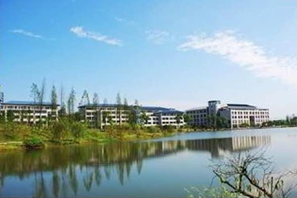 Du học Trung Quốc trường Đại học Trùng Khánh