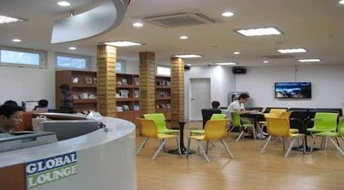 Thư viện internet công nghệ cao tại Busan