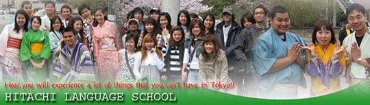 Du học Nhật Bản tại trường ngôn ngữ Hitachi Hitacho Language School