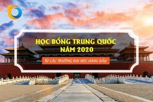 hoc bong trung quoc 2020
