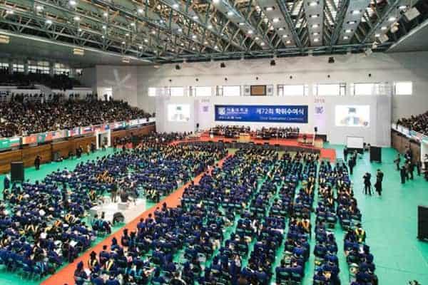 Một buổi lễ tốt nghiệp của trường