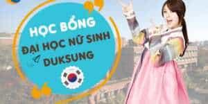 Chương trình học bổng trường Đại học nữ sinh Duksung